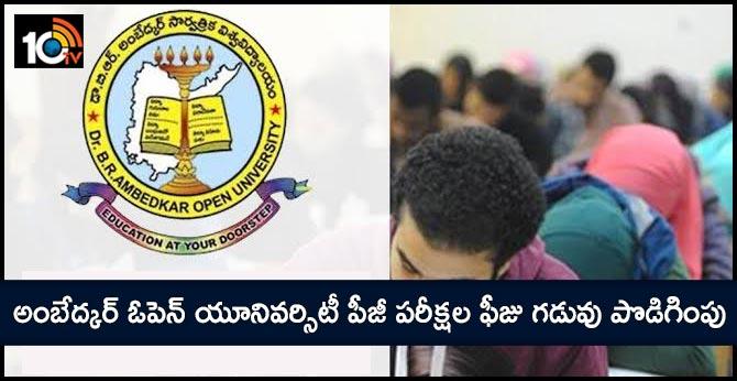 Ambedkar Open University extension of PG exam fee