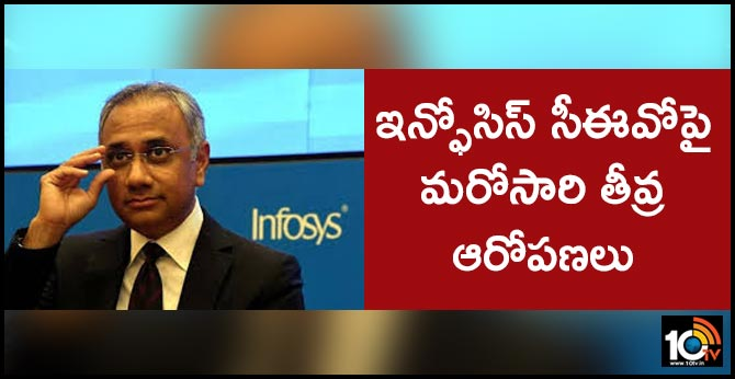 Another Whistleblower Guns At Infosys CEO Salil Parekh