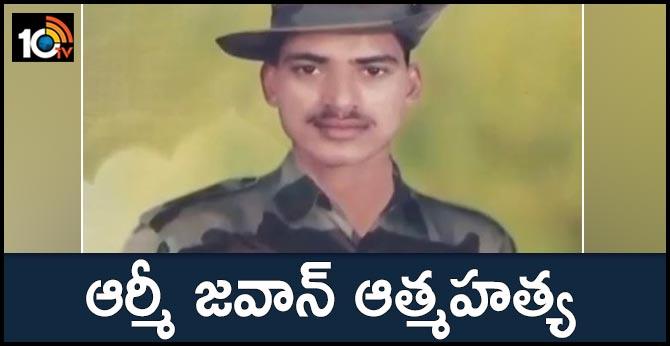 Army jawan suicide in rajastan