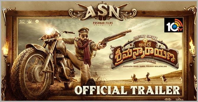 Athade Srimannarayana - Telugu Trailer