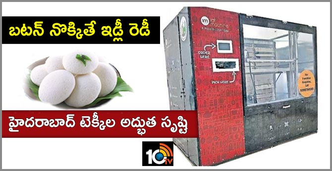 Automatic Idli Vending Machine Launched at hyderabad by techies