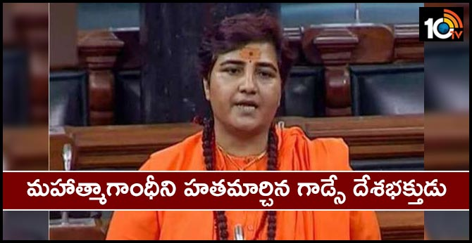 BJP MP Pragya Thakur says Nathuram Godse is a patriot