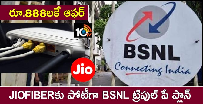 BSNL takes on JioFiber, launches broadband plans with cable TV service starting at Rs 888