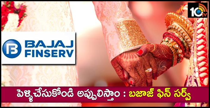Bajaj finserv loaning for wedding expenses