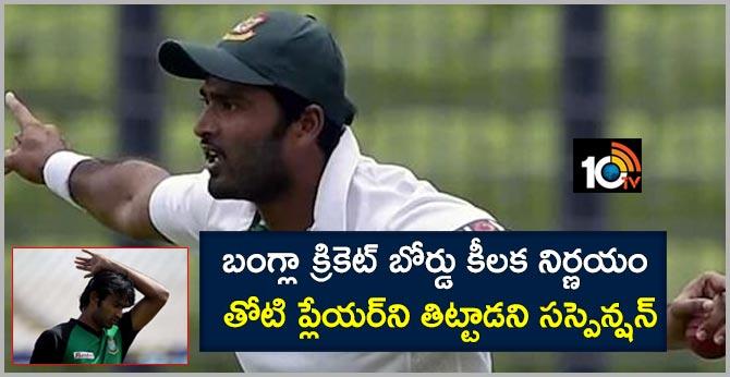 Bangladesh Cricketer Shahadat Hossain Physically Assaults Teammate, Cricket Board Hands Suspension