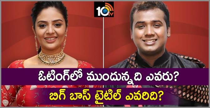 Bigg Boss 3 Telugu: Who will be the winner of Season 3 Bigg Boss?