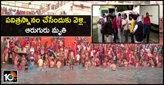 Bihar: Six drown in Nalanda, Nawada while taking holy dip on Kartik Purnima