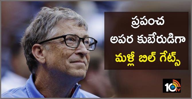 Bill Gates replaces Jeff Bezos as world's richest person