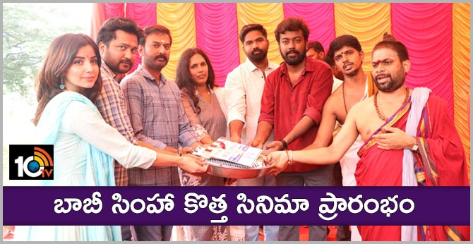 Bobby Simha's new movie Pooja ceremony
