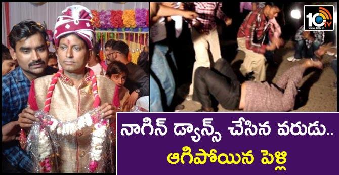 Bride Calls off Marriage after Groom Breaks into Drunk 'Nagin Dance'