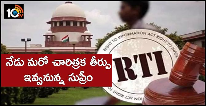 Bringing CJI Office under RTI Act: SC's Vital Verdicts Today