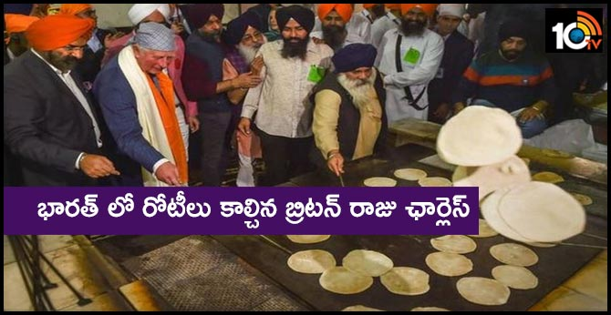 Britain Prince Charles prepares roti in Gurudwara Bangla Sahib