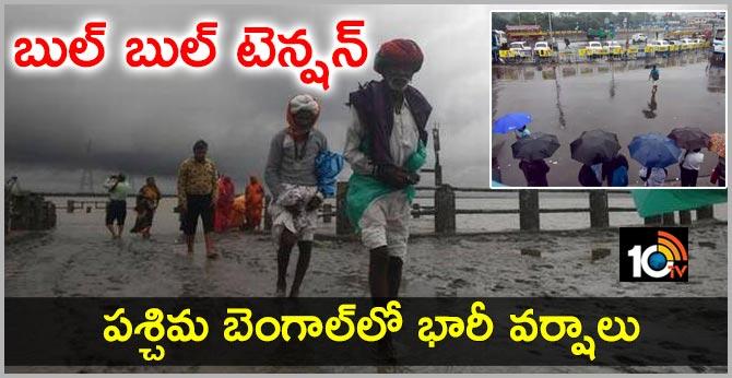 Bull Bull Cyclone Heavy Rains in West Bengal
