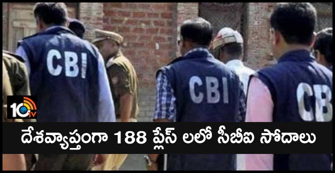 CBI raids over 185 places in connection with bank fraud cases involving ₹7,200 crore