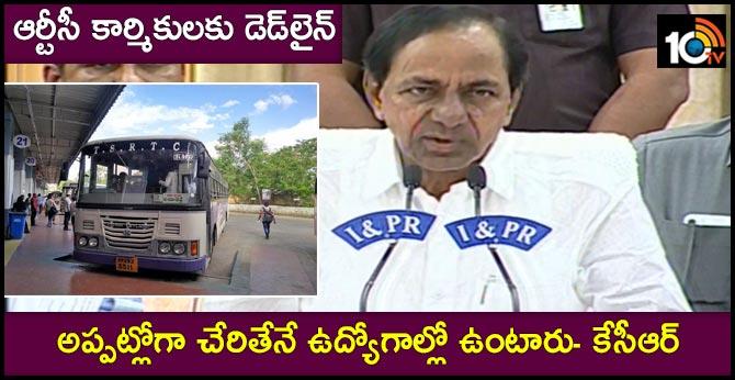 CM KCR Deadline For TSRTC Workers