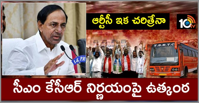 CM KCR Decided To Privatize The RTC