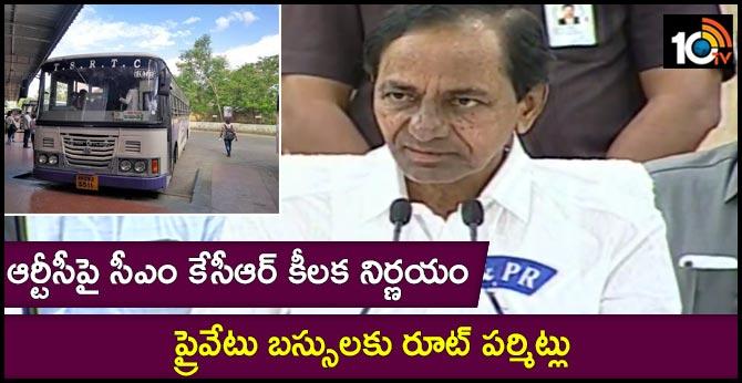 CM KCR key decision on TS RTC strike