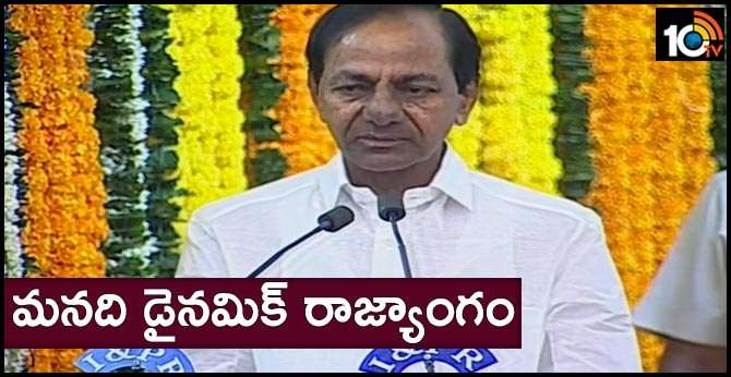 CM KCR participated in the National Constitution Celebrations in  Raj Bhavan