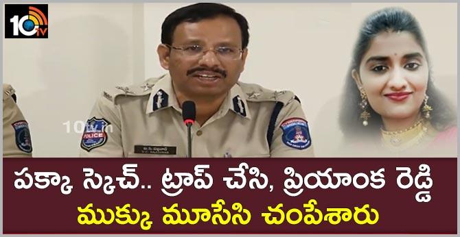 CP Sajjanar clear note about Priyanka Reddy Murder Case