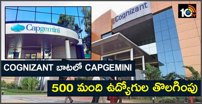 Capgemini fires 500 employees in India over slow growth