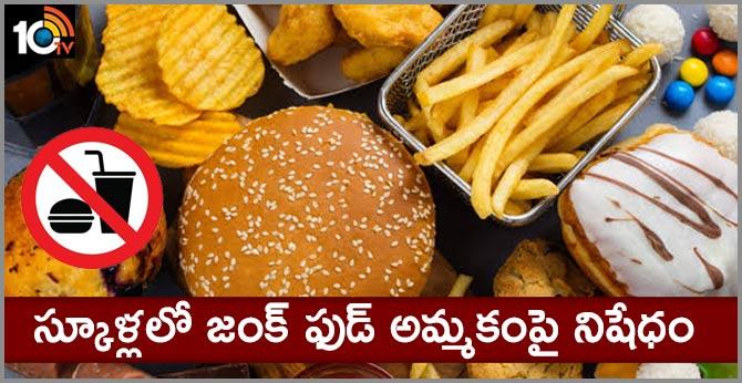 Central govt bans junk food sales in schools