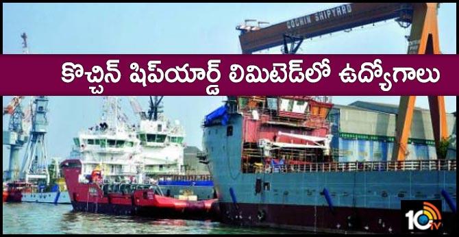 Cochin Shipyard Recruitment 2019: Apply Online For 671 Vacancies