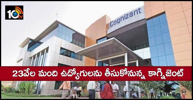Cognizant to hire 23,000 engineering talent in 2020
