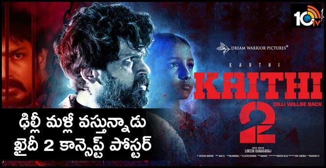 Concept Design for Karthis's Kaithi 2