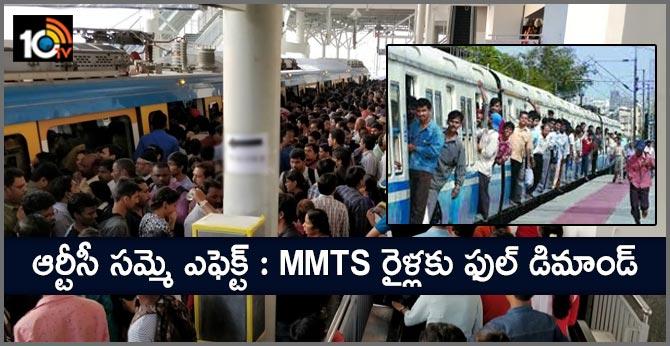 Congestion on Hyderabad MMTS Rail