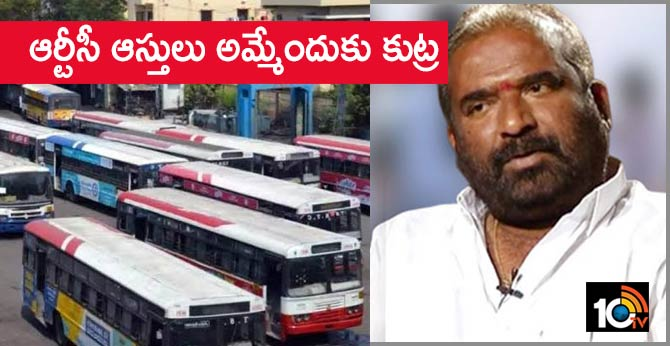 Conspiracy to sell TSRTC assets says ashwatthama reddy