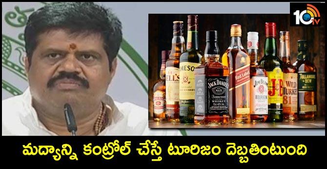 Controlling alcohol can damage tourism Minister Avanti