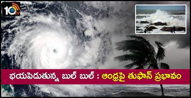 Cyclone Bulbul: Andhra Pradesh, Odisha districts gear up for India's 7th cyclone this year