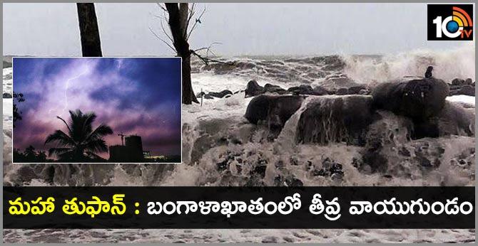 Cyclone Maha On Track To Hit Gujarat