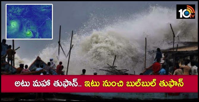 Cyclone Maha moves towards Gujarat coast, to bring rain in Maharashtra
