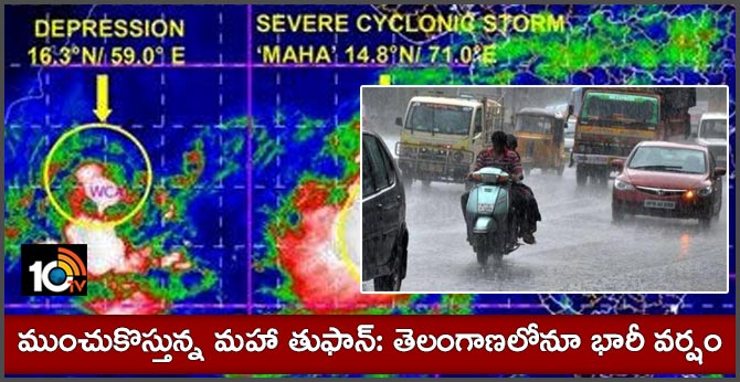 Cyclone Maha to bring more showers for telangana, pune: IMD