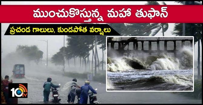 Heavy rains likely in Kerala, Karnataka in 24 hours as Cyclone Maha intensifies