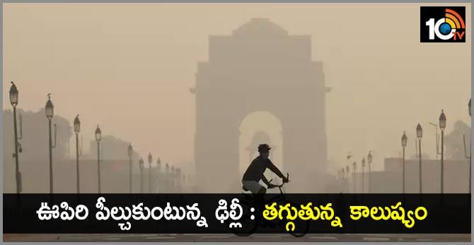 Decreasing air pollution in Delhi