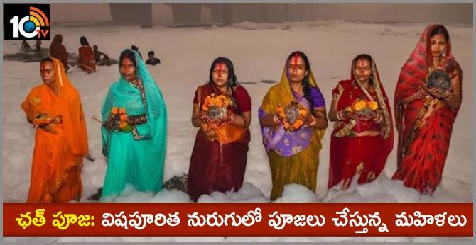 Devotees Perform Chhath Puja Amid Toxic Foams on Yamuna River