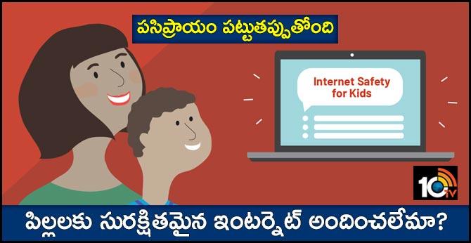 Digital World is unsafe :how we make the internet safer for children