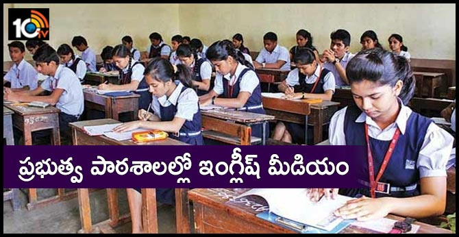 English medium in ap public schools from next year