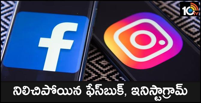 Facebook, Instagram down, Twitter has a field day