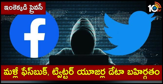 Facebook, Twitter Data of Users Exposed to Some Android App Developers