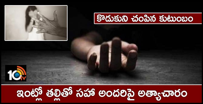 Family kills alcoholic son for repeatedly raping mother, sister, brother's wife