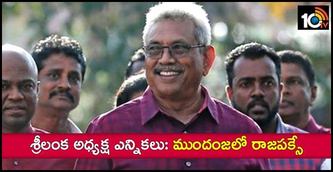 Former Sri Lankan defense chief Gotabaya Rajapaksa wins presidential vote
