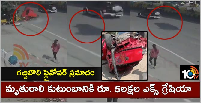 Gachibowli flyover car accident : Rs. 5 lakhs exgratia for death woman family