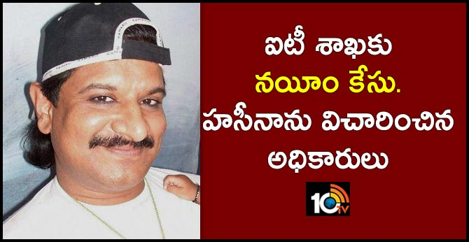 Gangster Nayeem case to IT department