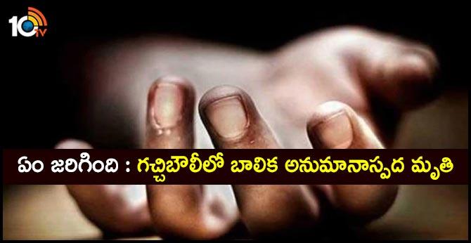 Girl suspicious death at Gachibowli