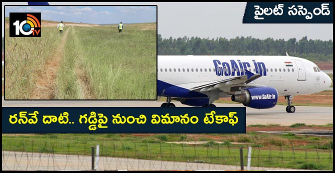 Go Air Aircraft Take Off From Grass In