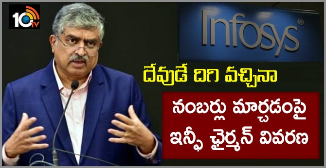 God Could Not Change Its Numbers Infosys Chairman Nilekani