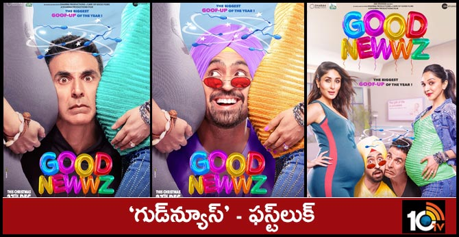 GoodNewwz First look posters